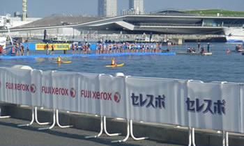 2011トライアスロン世界選手権シリーズ横浜大会|株式会社セレスポ ...